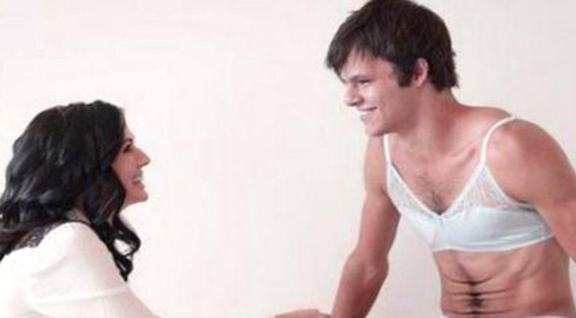Женское белье на мужском теле: новая мода