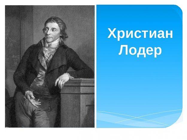 18 слов в русском языке, которые в действительности являются фамилиями