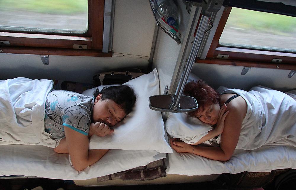 Не так давно мы с супругом ехали на поезде