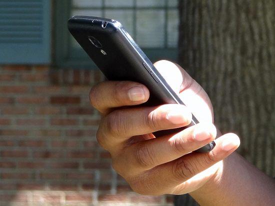 Новый вид разводилова с телефоном