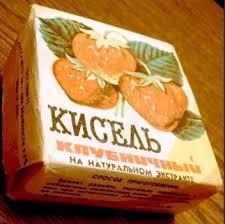Советские вкусности, которых уже не попробовать